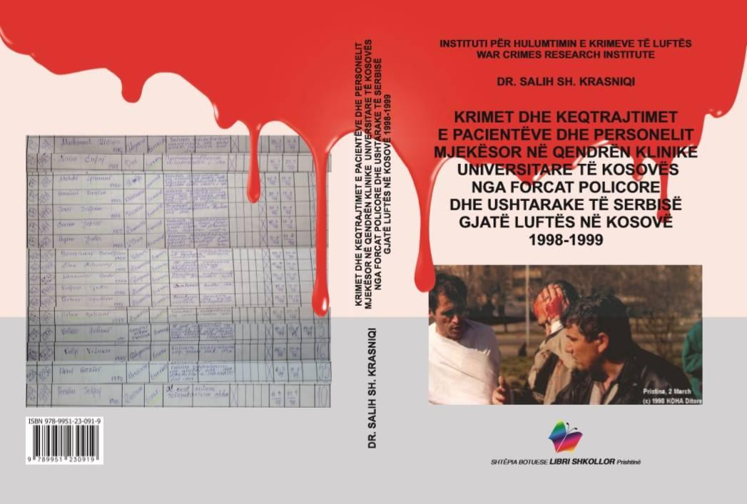 Botohet libri i ri i profesorit të UBT-së, Salih Krasniqi