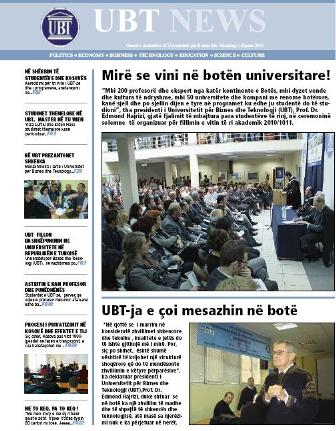 """Doli nga shtypi numri më i  ri  i  gazetës """"UBT News"""""""