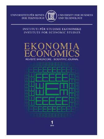 Revista shkencore e UBT-së e vetmja në vend me numër të ISSN-së