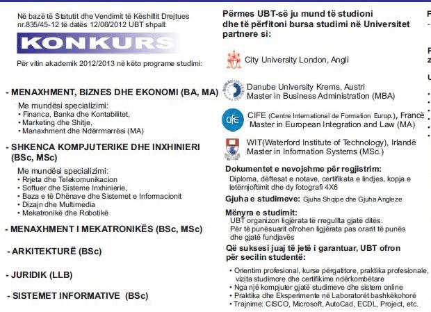 UBT shpall konkurs për vitin e ri akademik 2012/ 2013