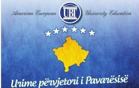Presidenti i UBT-së uron ditën e Pavarësisë së Republikës së Kosovës