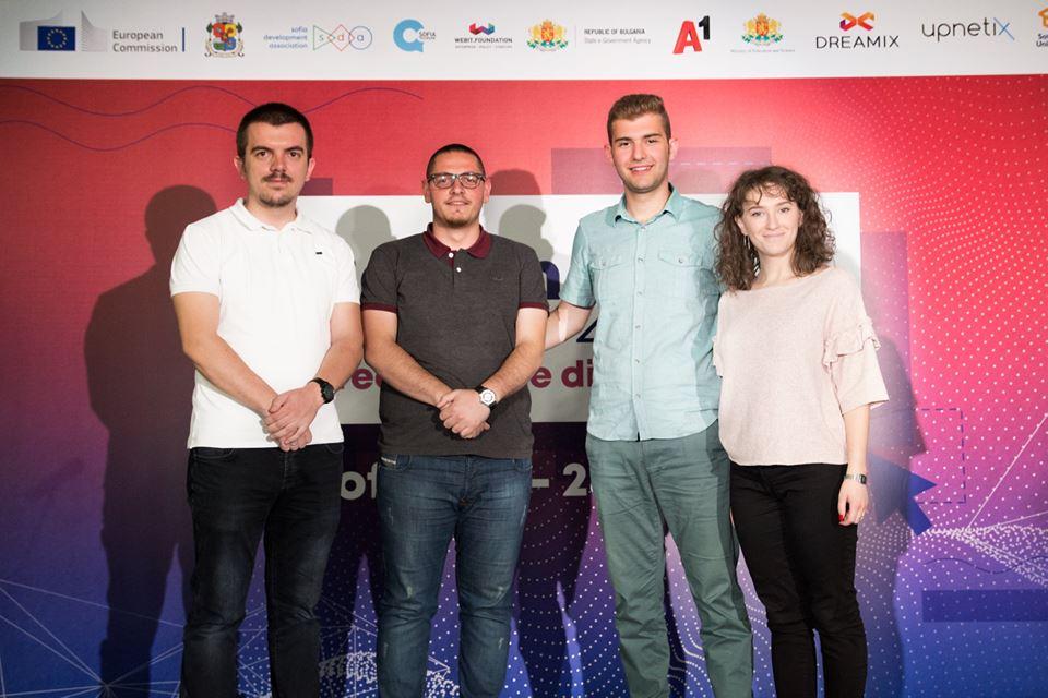 """UBT-CERT, pjesëmarrës në garën """"Balkan Hackathon"""", në Bullgari"""