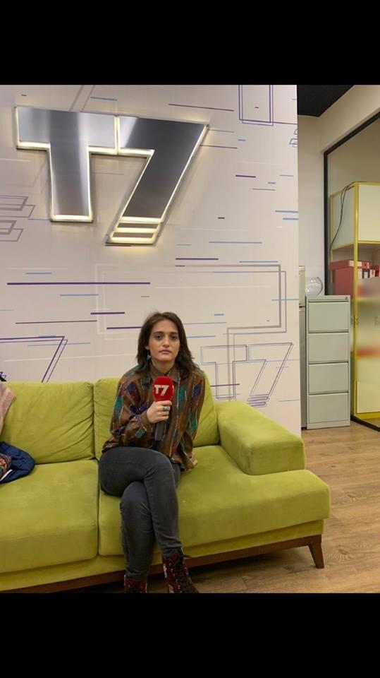 Studentja Laura Bilalli punësohet në televizionin T7
