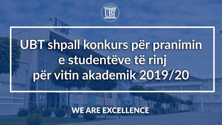 UBT shpall konkurs për pranimin e studentëve të rinj për vitin akademik 2019/20