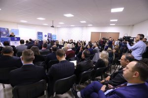 Konferenca Towards small – scale innovation ecosystem in Kosovo