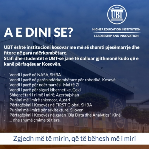 A-E-DINI-SE- v4
